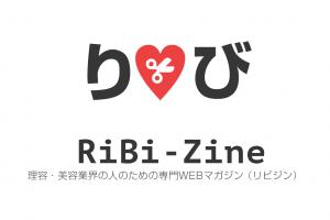 RiBi-Zineオープニング